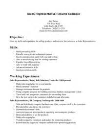 great skills for a resume resume template exle