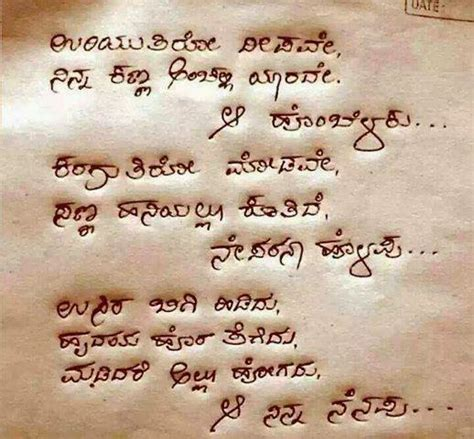 Sad love quotes for him in kannada loading altavistaventures