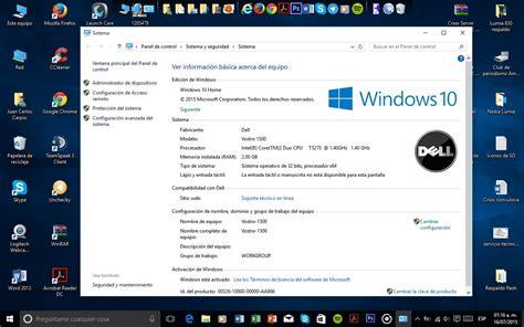 install windows 10 build 10240 windows 10 rtm build 10240 taringa