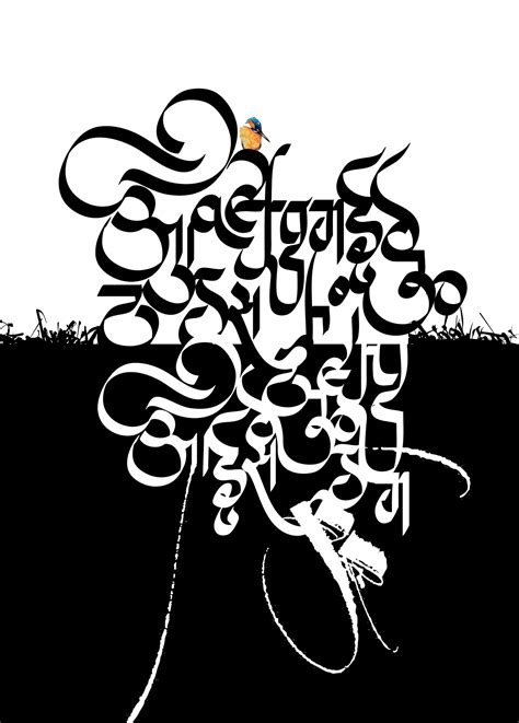 tattoo fonts in marathi 93 best marathi calligraphy calligraphic expressions by