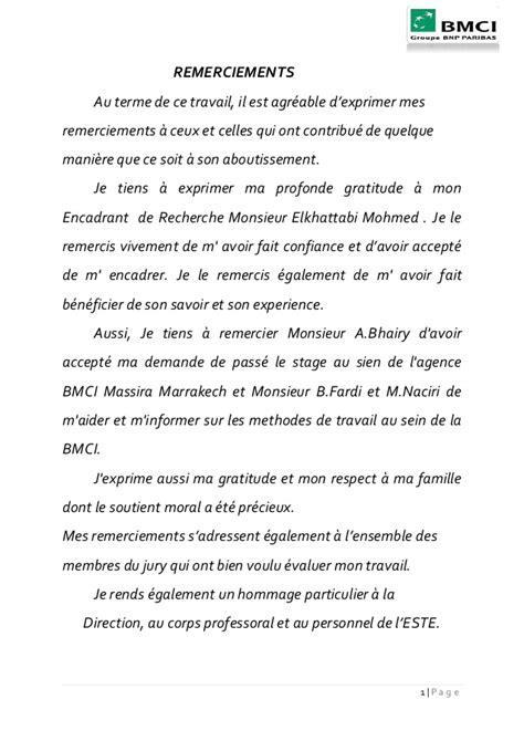 Demand Letter Para Sa Pagkakautang La Satsfaction Des Client Bmci Marrakech