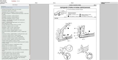 free online auto service manuals 2007 lexus is engine control lexus ls460 460l