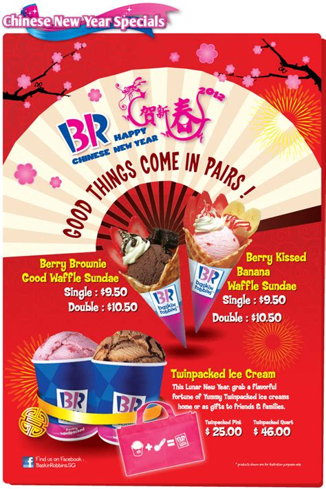 new year promotion idea baskin robbins new year promotions