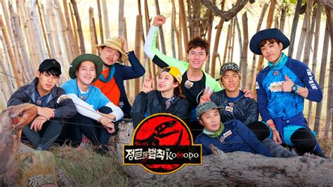 drakorindo knowing brother law of the jungle in komodo episode 278 subtitle indonesia