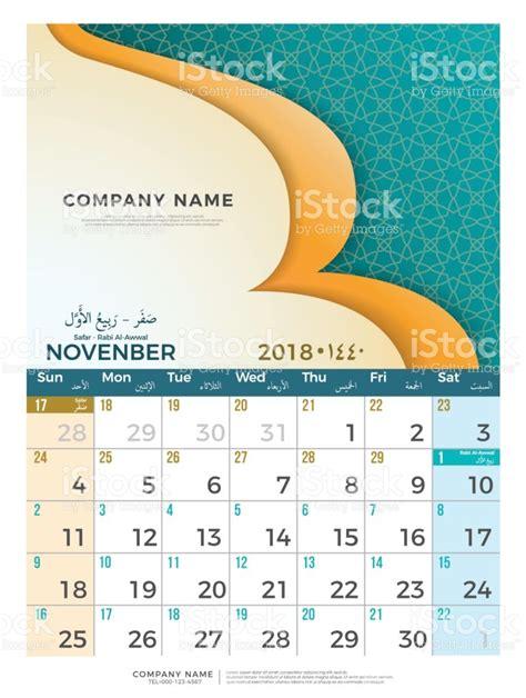 Calendrier Hijri 1439 Hijri Calendar 1440 Monthly Printable Calendar