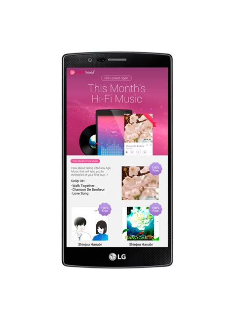 lg smartworld mobile lg to deliver hi fi to premium smartphone customers