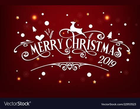 merry christmas day  happy  year  xmas vector image