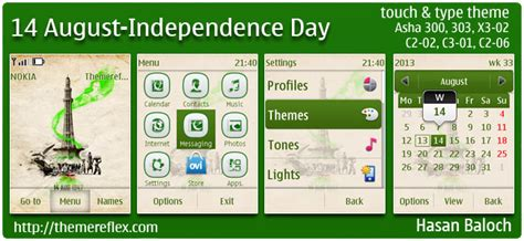 download nokia c2 03 themes themereflex search results for download themereflex com nokia 303