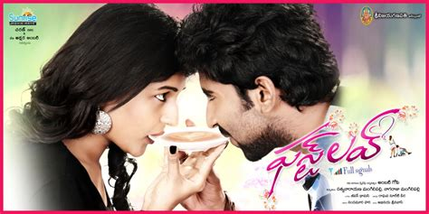 love film new first love movie new wallpapers