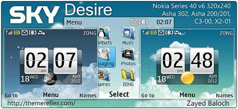 nokia asha 302 themes reflex sky desire live theme for nokia asha 302 c3 00 x2 01