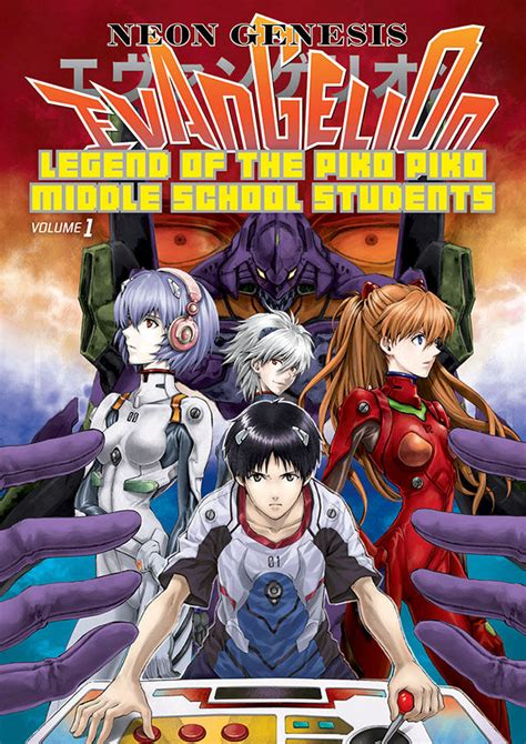 neon genesis evangelion the legend of piko piko middle school students volume 2 neon genesis evangelion legend of the piko piko middle school students books neon genesis evangelion legend of the piko piko middle