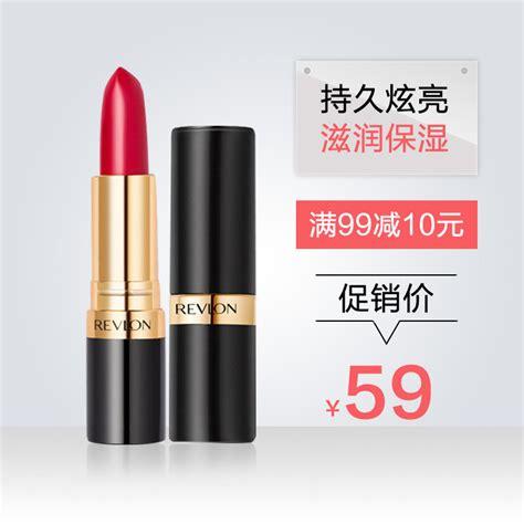Lipstik Revlon Lasting revlon revlon lipstick black bean paste color 225