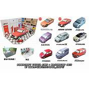 Ninjatoes Papercraft Weblog Toyota Cars And