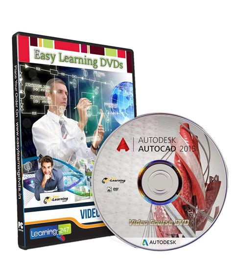autocad 2015 full version price in india learning autodesk autocad 2015 video training tutorial dvd