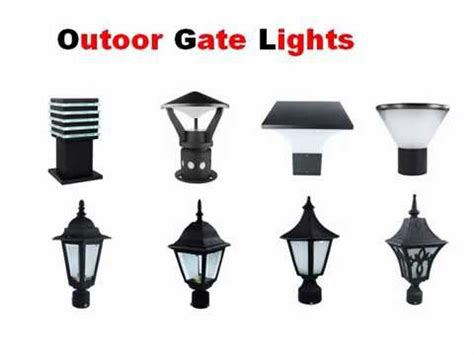 lights manufacturer gate lights manufacturer
