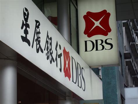 bds bank dbs bank hong kong