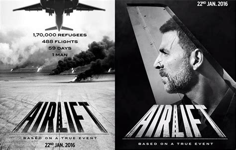 box office 2016 airlift airlift 4th day collection day 4 fourth day box office