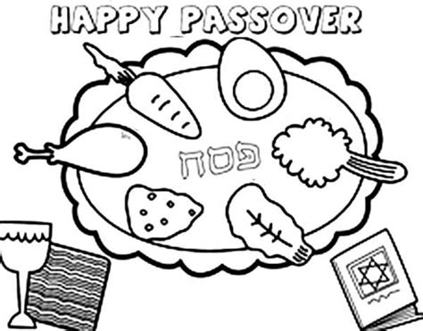 coloring pages passover print 30 adorable passover 2017 greetings
