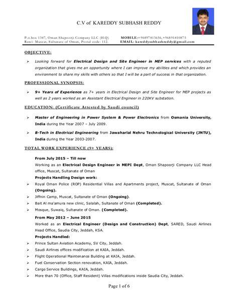 electrical testing engineer resume resume electrical engineer mep 9 years exp