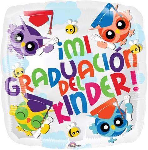 felicitaciones de graduacion de kinder graduaci 243 n del kinder 9 quot globo met graduacion cod
