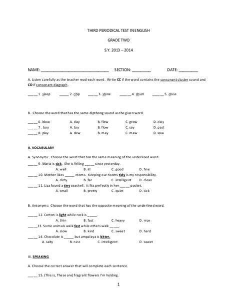 first periodical test grade2 k to 12 english grade 2 3rd periodical exam