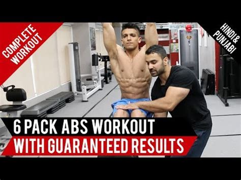 six pack abs workout with guaranteed results bbrt 89 punjabi