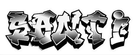 im genes con nombres para martin im genes bonitas de amor frases 18 im 225 genes de graffitis con nombres im 225 genes de graffitis