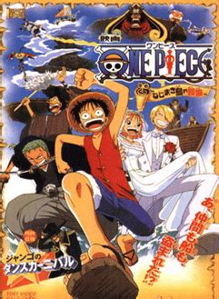 film one piece lista i migliori anime one piece movie ita download