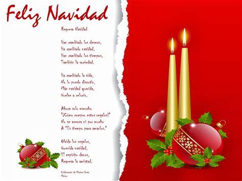 imagenes navideñas regalos imagenes de tarjetas de navidad para imprimir