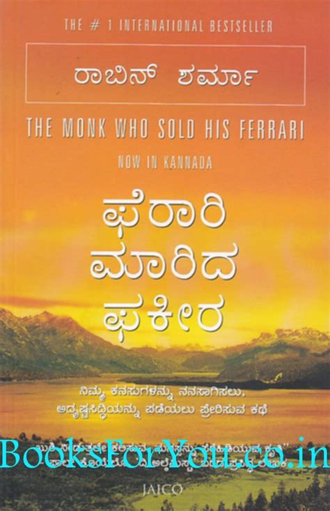 monk robin sharma the monk who sold his kannada edition books