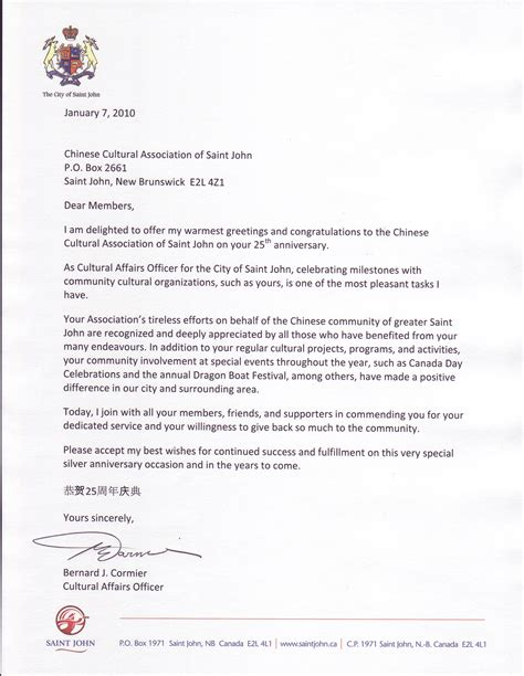 Congratulation Letter On New 25th silver anniversary of the ccasj cultural