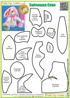 bunny rabbit sewing pattern free car tuning felt crafts on pinterest felt patterns felt flowers and
