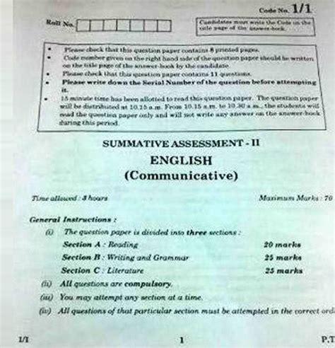 new pattern english school cbse class 10 board exam sle paper of english indiatoday