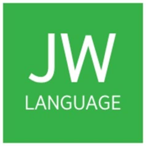 android language jw language 2 6 6のandroid ダウンロード