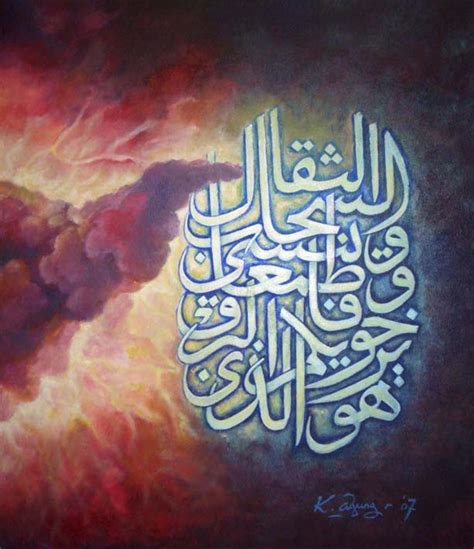 Seni Kaligrafi Islam kaligrafi murni seni dan keindahan kaligrafi