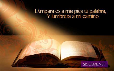 palabra sobre palabra image gallery la biblia es luz