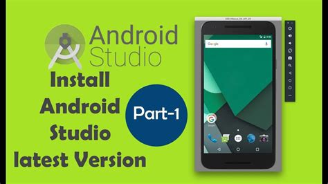 tutorial android studio 2 3 3 how to install android studio 2 3 3 2017 tutorial youtube