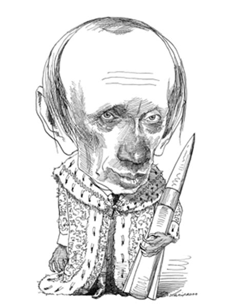 The Emperor Vladimir | by Robert Cottrell | The New York