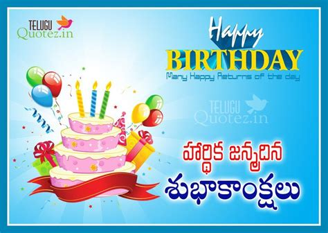 Birthday Quotes In Language 1000 Images About Birthday Quotes On Pinterest Happy