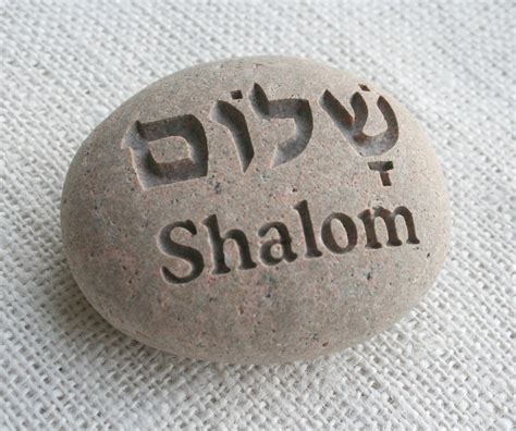in hebrew shalom in hebrew and www pixshark images galleries with a bite