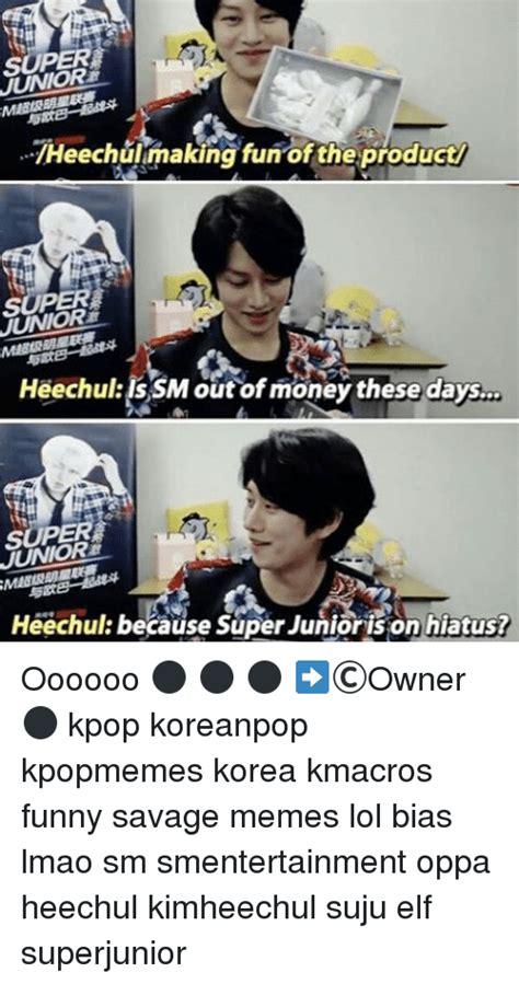 Sm Meme - 25 best memes about heechul heechul memes