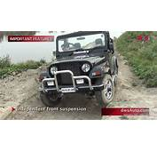 Mahindra Thar Road Test And Video Review