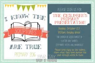 program invitation template 2016 primary program invitation like a cherry