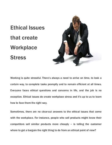 ethical issues that create workplace stress