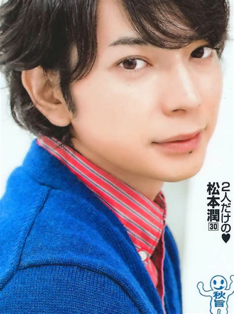 jun matsumoto movies and tv shows picture of jun matsumoto