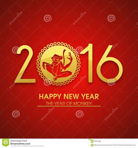 new year monkey card design greeting card for new year 2016 stock