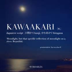 japanese names meaning light 17 best ideas about japanese names on
