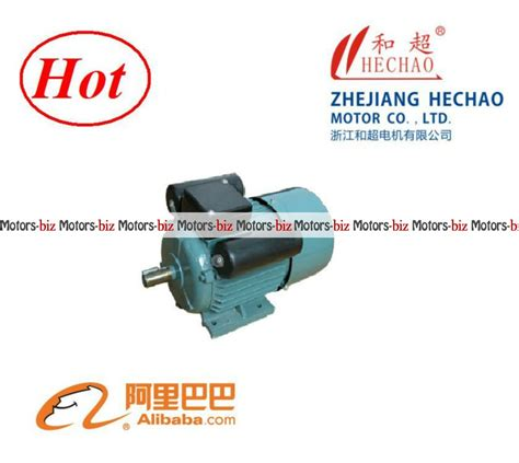 single phase induction motor yy7122 inductive quotes quotesgram