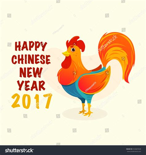 new year 2017 chicken celebrate new year rooster 2017 stock vector