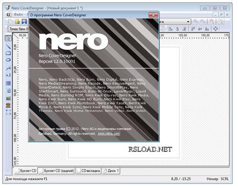 nero cover designer 12 nero cover designer торрент installdetective